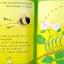 The Crunching Munching Caterpillar thumbnail 3