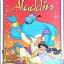 Aladdin thumbnail 1