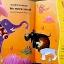 Why Elephant has a Trunk? thumbnail 5