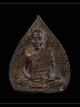 เหรียญหล่อใบโพธิ์ หลวงพ่อคูณ คูณบารมี-กูให้สร้าง เนื้อนวะ ปี 2536