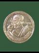 เหรียญหลวงพ่อคูณ กองเงินกองทอง สร้างกุฏิสงฆ์วัดกองพระทราย เนื้อเงิน กล่องเดิมจากวัด XINGHUAN MO (กทม) EQ552159238TH