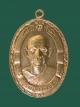 เหรียญ พระครูใบฎีกาผัน โสดติโก วัดท่ามะกรูด จ.สุพรรณบุรี เนื้อทองแดงผิวไฟ สวยๆ