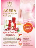 APHRODITE ACERA Enzyme Detox All in One ดีท็อกซ์ พุงหาย ไขมันหด ลดสารพิษ