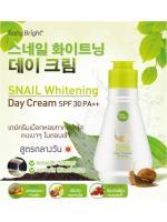 Baby Bright Snail Whitening Day Cream SPF30 PA++ 45g ครีมบำรุงหน้าเมือกหอยทาก สูตรกลางวัน