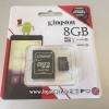 การ์ด Micro SD เมมโมรี่ การ์ด 8GB-Class 10 Kingstons แท้ 100% ลดราคา เหลือ 175 บาท