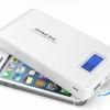 Power Bank พาวเวอร์แบงค์ PN 929 PINENG 15000 mAh สีขาว ของแท้ ราคา 790 บาท