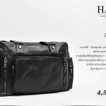 กระเป๋าสะพายสำหรับใส่โน้ตบุ๊คและเอกสารแบบสวยเท่สไตล์โมเดิร์น