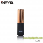 Power Bank ลิปสติก LIPMAX RPL-12 สีทอง Remax แท้ 2400 mAh ราคา 290 บาท