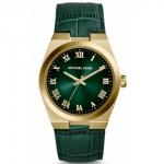 นาฬิกาข้อมือ Michael Kors รุ่น MK2356