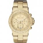นาฬิกาข้อมือ Michael Kors รุ่น MK5861