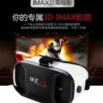 แว่น MX VR 3D Smartphone Augmented Reality ราคา 690 บาท