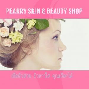 Pearry Skin & Beauty Shop