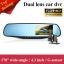 """กล้องติดรถยนต์ กระจกมองหลัง รุ่น PZ916 หน้าจอกว้าง 4.3"""" Full HD 1080P เลนส์ 170 องศา พร้อมกล้องหลัง ราคา 1,650 บาท thumbnail 1"""