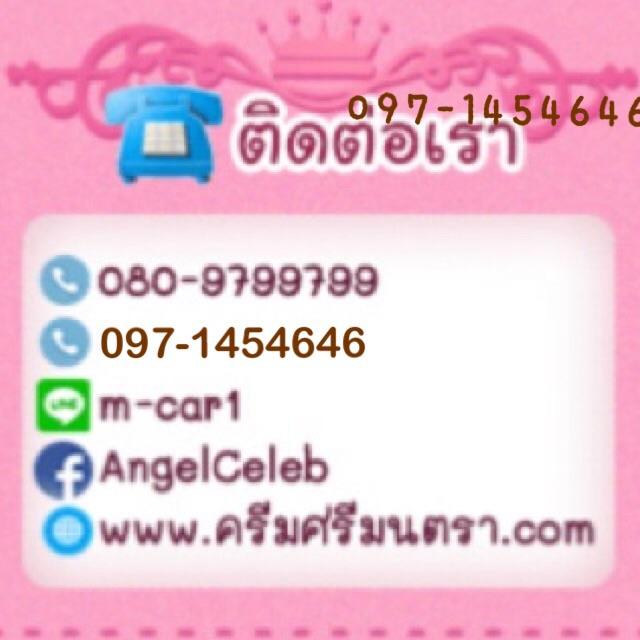http://line.me/ti/p/~AngelCeleb