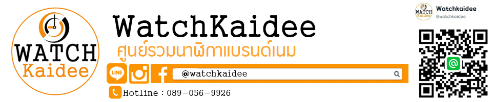 WatchKaidee