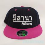 หมวก HipHop พร้อมสกรีน