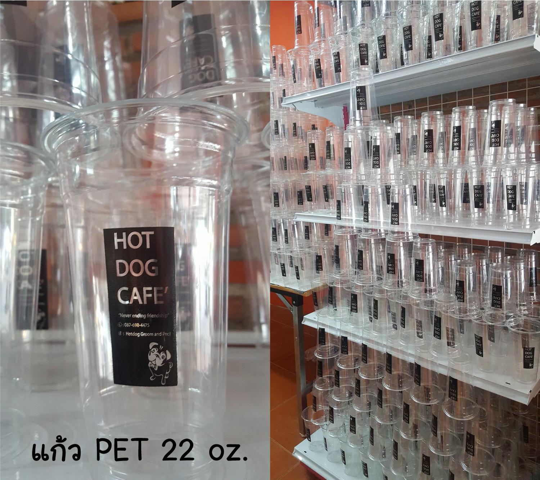 สกรีนแก้วพลาสติก PET 22 Oz.