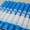 แจกฟรี แพ็ค 5 ซอง พร้อมของขวัญพิเศษจาก LnwShop (จำกัดจำนวน 1 คน/ 1รายการสั่งซื้อ/ 1 ชุด เท่านั้น)
