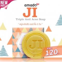 """Amado mini JI สบู่อมาโด้มินิ """"เจไอ"""" สบู่ล้างหน้า ระเบิดสิว ออร่าใน 3 วัน 1 ก้อน"""