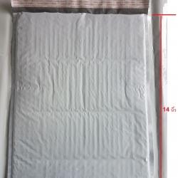 ซองพลาสติกกันกระแทก 11x14 นิ้ว (10 ซอง/แพค)