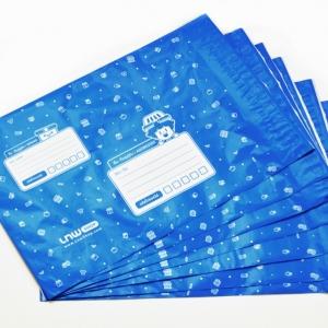 ซองไปรษณีย์ พลาสติก LnwShop