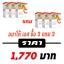 อมาโด้เอส Amado S อาหารเสริมลดน้ำหนัก กล่องส้ม ซื้อ 1 แถม 1 จำนวนจำกัด thumbnail 3