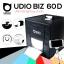 UDIOBIZ 60D ขนาด 60x60x60 ซม ปรับแสงได้ สตูดิโอพกพาแบบกระเป๋า พร้อมไฟ LED 4 แถวในตัว พับเก็บเปิดใช้งานได้ภายใน 10 วินาที thumbnail 1