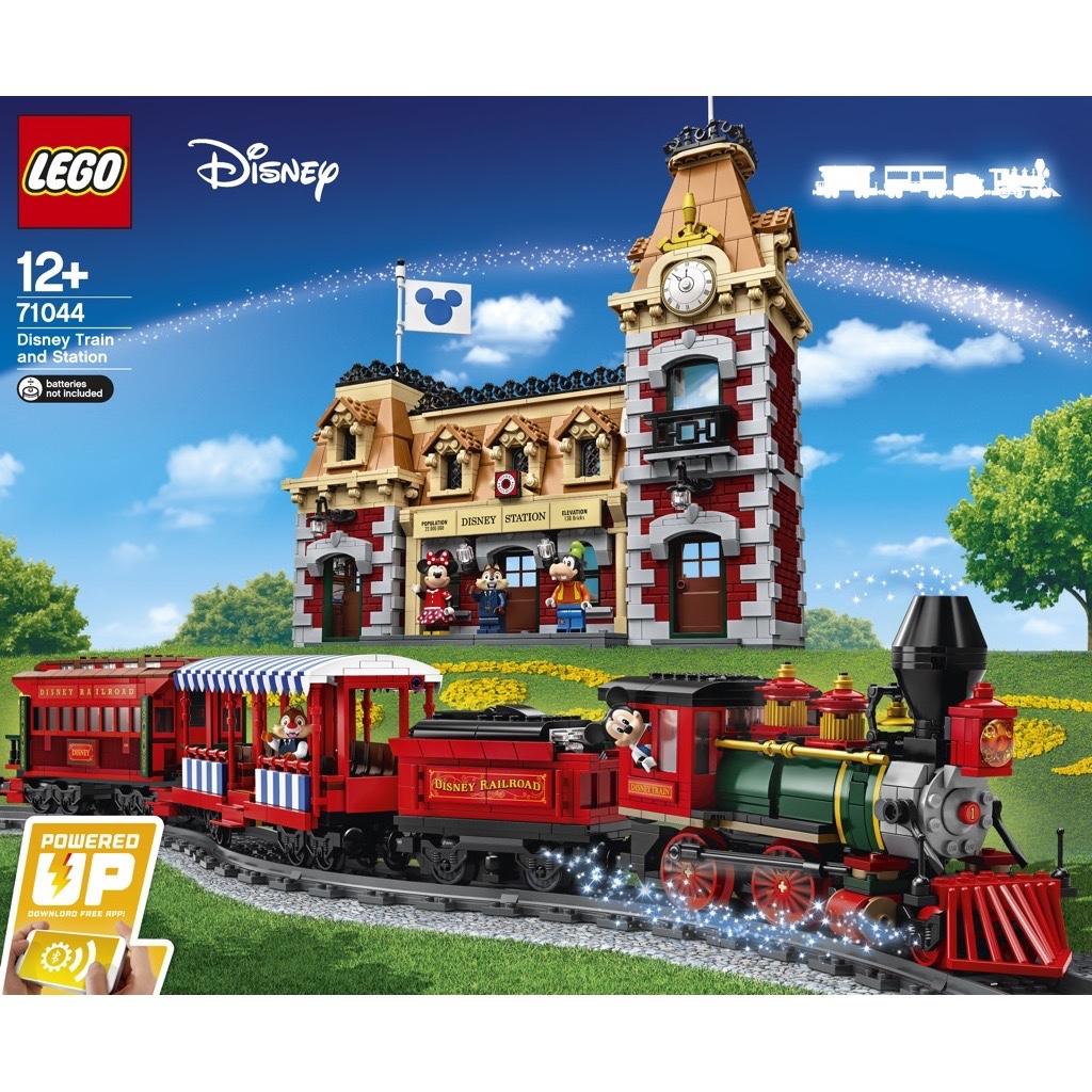 Set of 2 Lego Train Windows