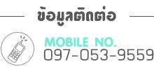 EDU.PLAY คอกกั้นเด็กเกาหลี ข้อมูลติดต่อ ข้อมูลติดต่อ โทร 097-0539559 โทร 02-8883500 เฟส Eduplay คอกกั้นเด็ก จากเกาหลี แท้ 100% Line @eduplay